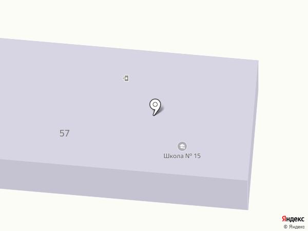 Средняя общеобразовательная школа №15 на карте Яблоновского