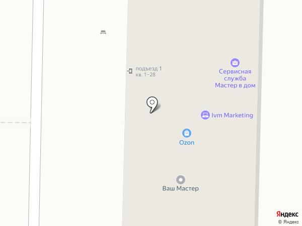 НоготОк на карте Краснодара
