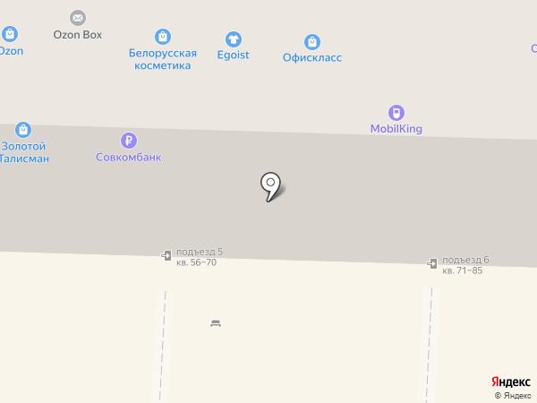 Оранжевая галерея на карте Краснодара