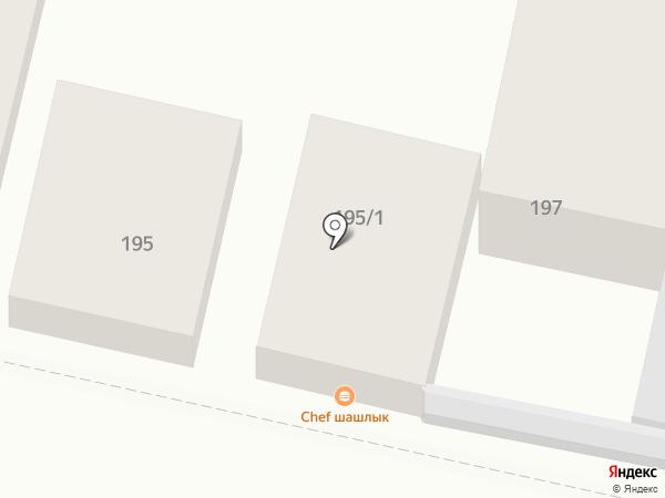Магазин салютов на карте Краснодара