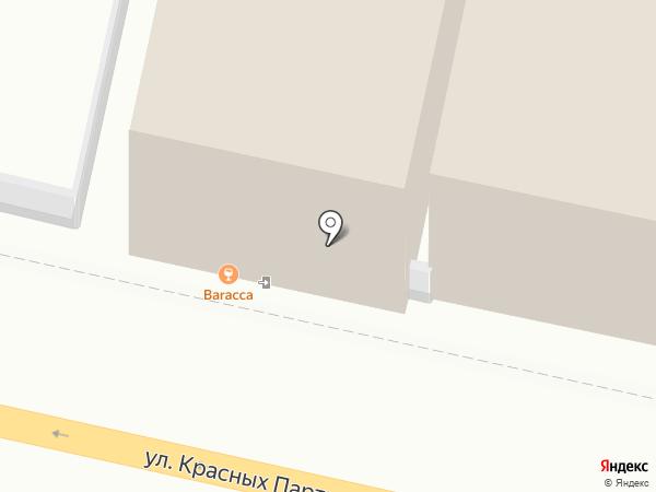 Zerkalo Hall на карте Краснодара