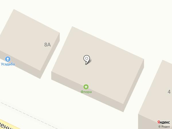 Дарина на карте Яблоновского