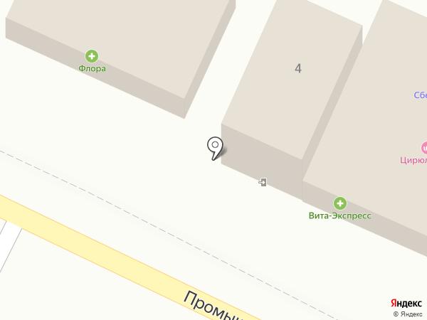 Ермолино на карте Яблоновского