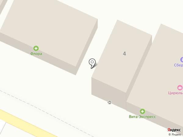 ЗдравСити на карте Яблоновского