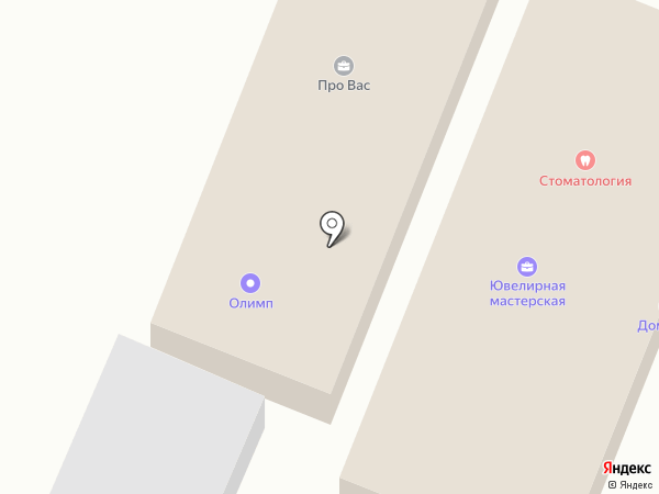 Про Вас на карте Яблоновского