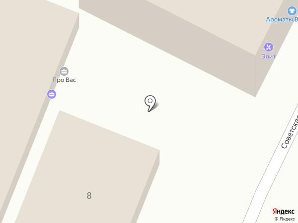 Элит на карте Яблоновского