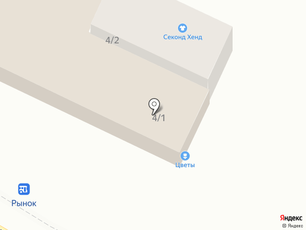 Руслан на карте Яблоновского