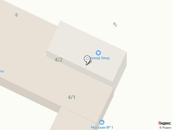 Мастерская по ремонту одежды на Промышленной (Яблоновский) на карте Яблоновского