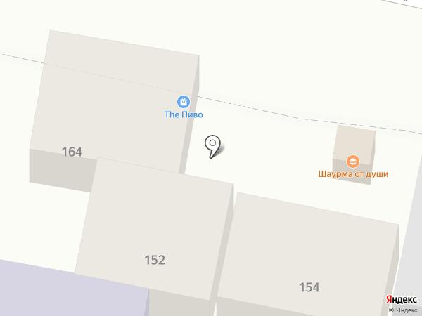 НОВОРОСС ОРИГИНАЛ на карте Краснодара