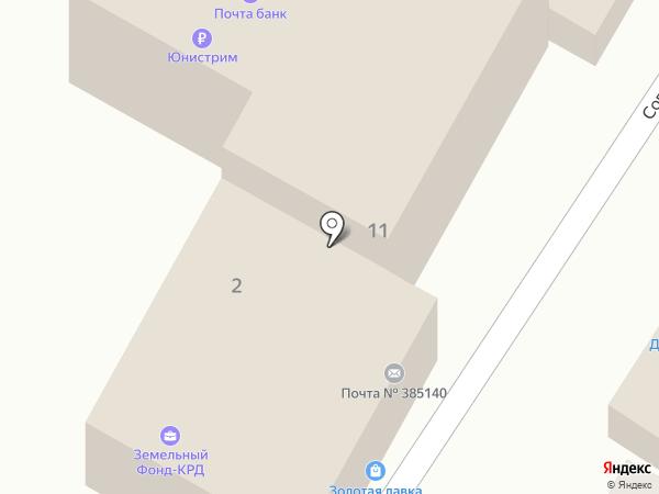 Оптово-розничный магазин на карте Яблоновского
