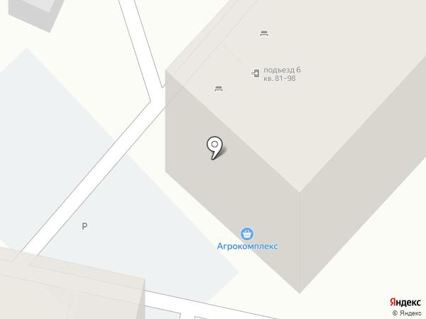 Кинза на карте Краснодара