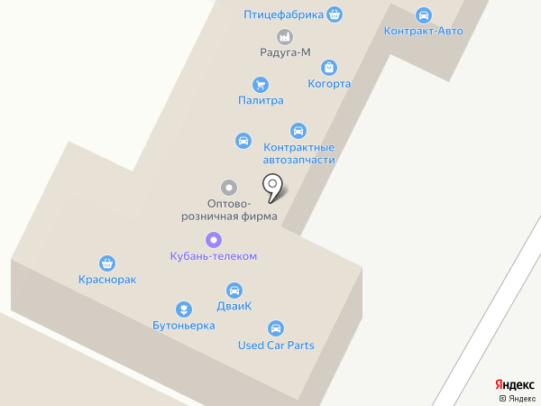 Эталон на карте Яблоновского