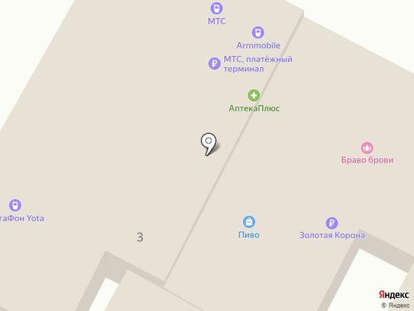 Smart Service на карте Яблоновского