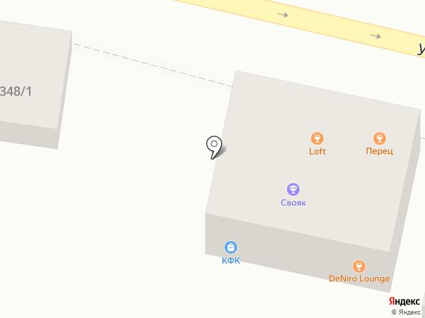 Loft на карте Краснодара