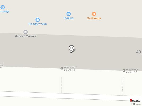 Экспресс Деньги на карте Краснодара