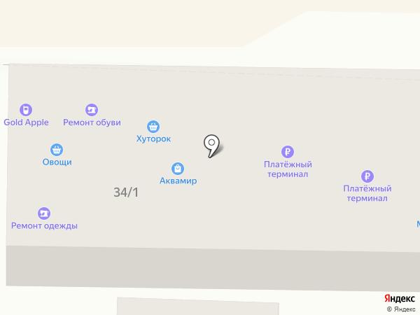 Gold Apple на карте Краснодара