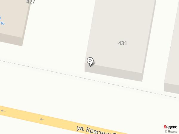 Мегастрой на карте Краснодара