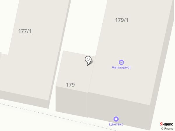 Планета на карте Краснодара