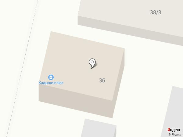 Хадыжи плюс на карте Краснодара