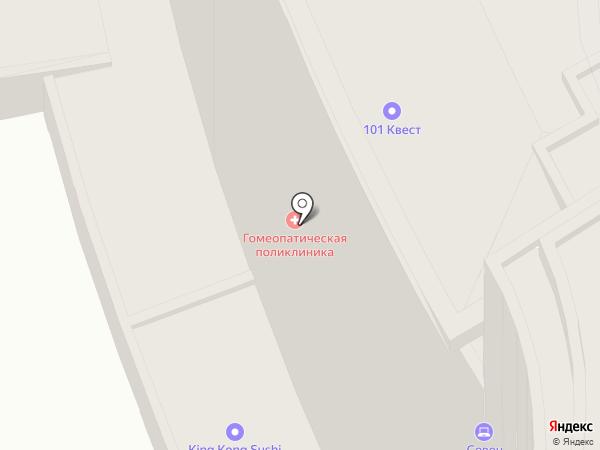 QUEENS на карте Краснодара