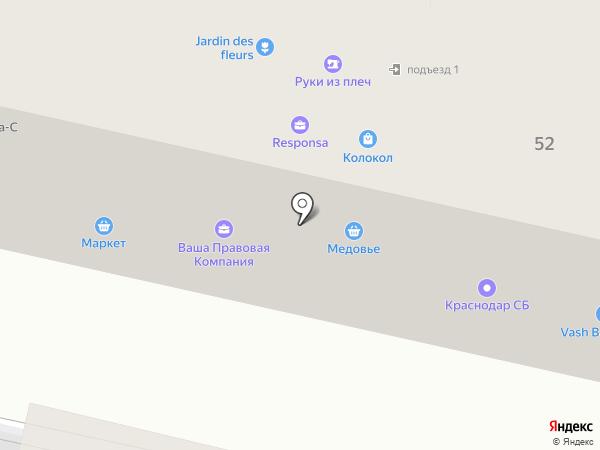 Grigoryev Group на карте Краснодара