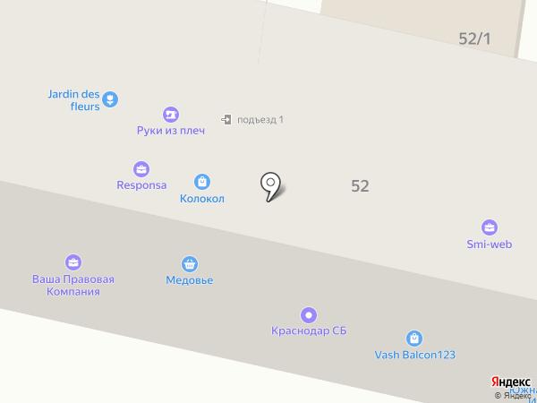 КПИ на карте Краснодара