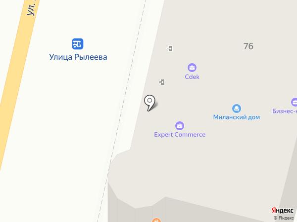 Zажигалка на карте Краснодара