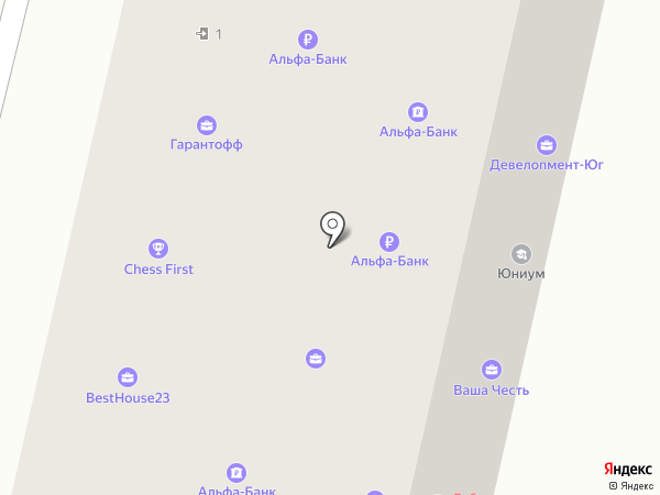 Юниум на карте Краснодара