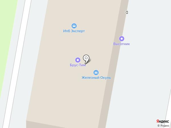 MXcom на карте Краснодара
