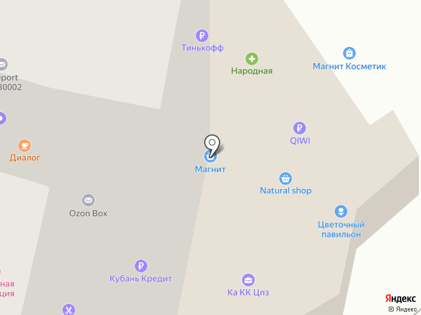 Банкомат, КБ Кубань кредит на карте Краснодара
