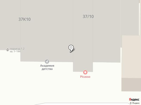 Кирби на карте Краснодара