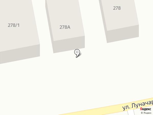 Продовольственный магазин на ул. Луначарского (Новотитаровская) на карте Новотитаровской