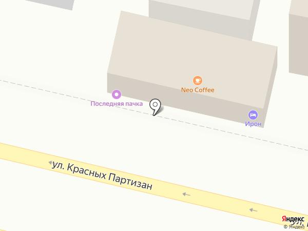 Lavanda на карте Краснодара