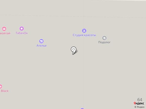 Б/Утик Хорошие вещи на карте Краснодара