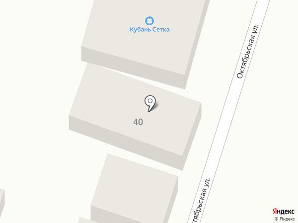 Кубань Сетка на карте Яблоновского