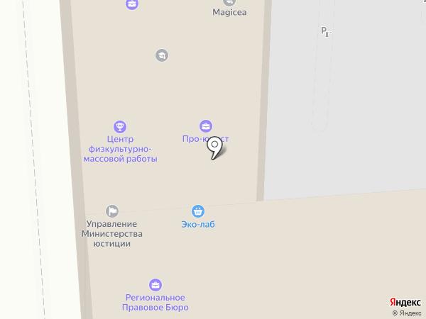 Недвижимость Краснодара на карте Краснодара