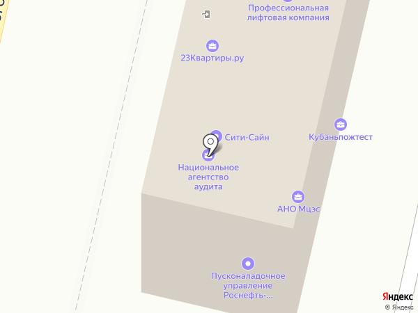 Крас-Хост на карте Краснодара