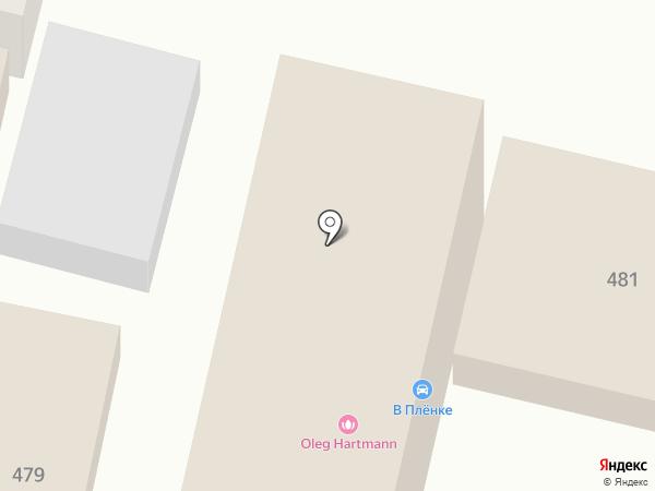 KT Mobili на карте Краснодара