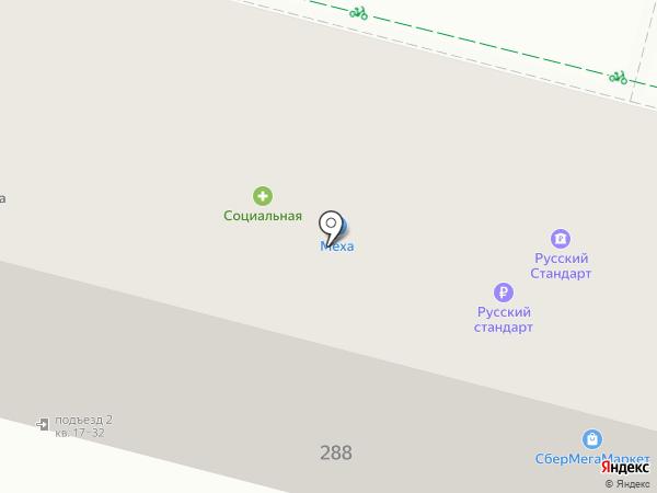 Галерея Очков на карте Краснодара