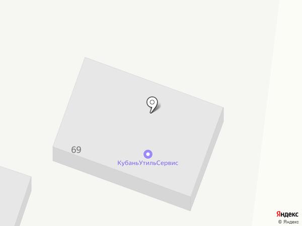 КубаньУтильСервис на карте Яблоновского