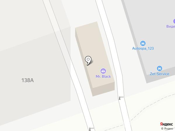 Х-принт на карте Краснодара