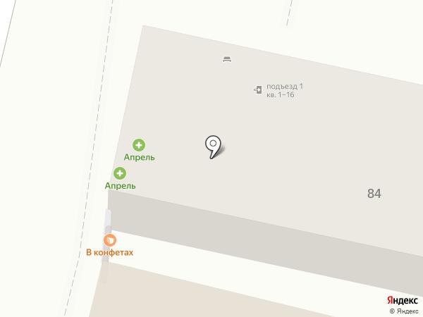 В конфетах на карте Краснодара