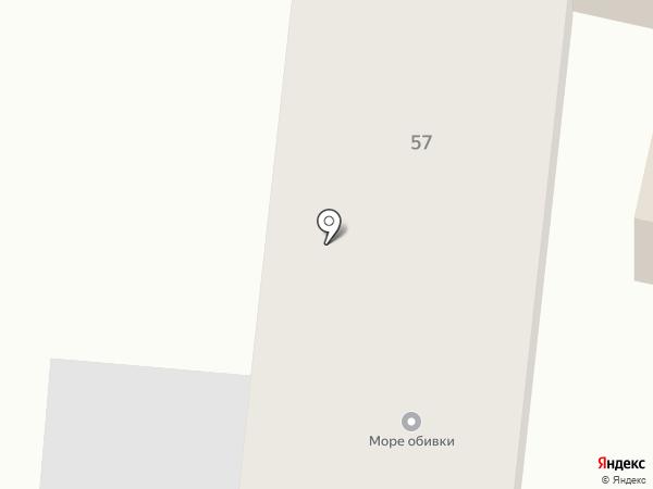 Информ-Юг на карте Краснодара