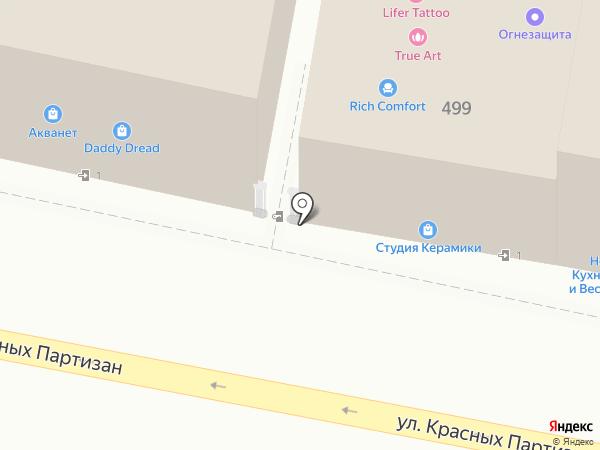 Rich Comfort на карте Краснодара