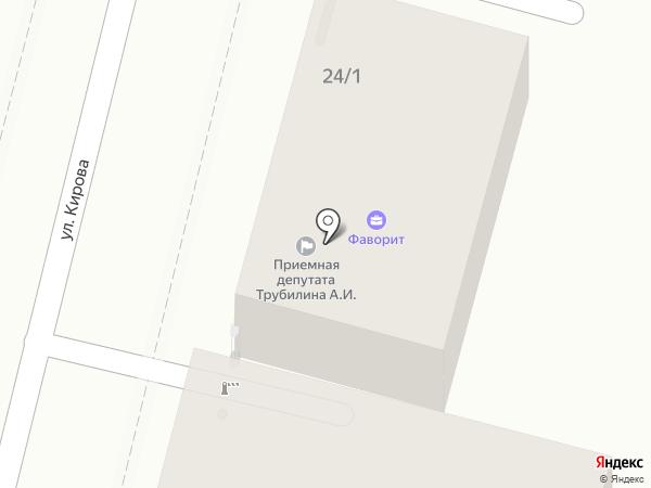 Эмеральд консалтинг на карте Краснодара