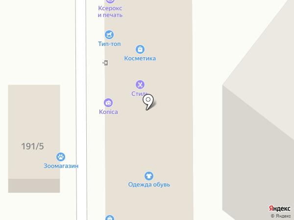 Виктория на карте Краснодара
