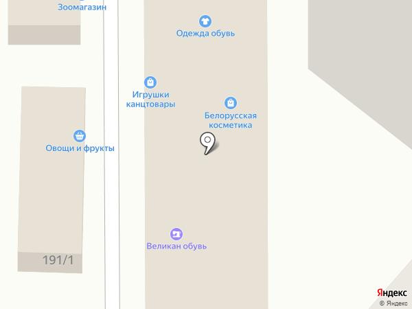 Юг Фарма на карте Краснодара