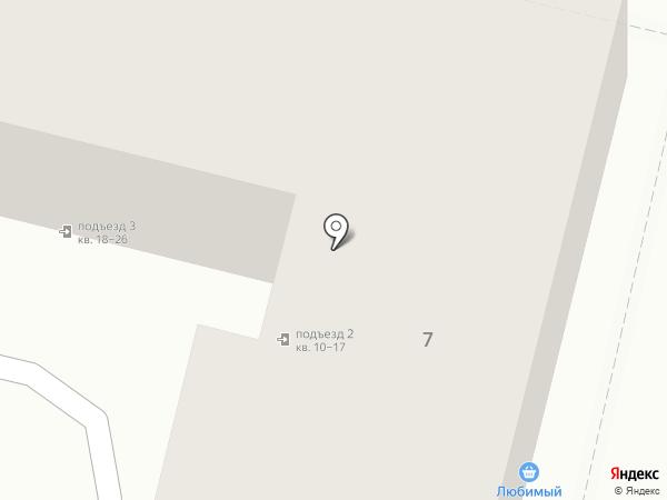АПРИОРИ на карте Краснодара