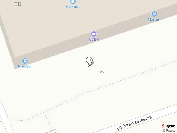 POWER BANK на карте Краснодара