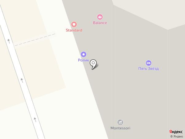 ВОК МАРКЕТ на карте Краснодара